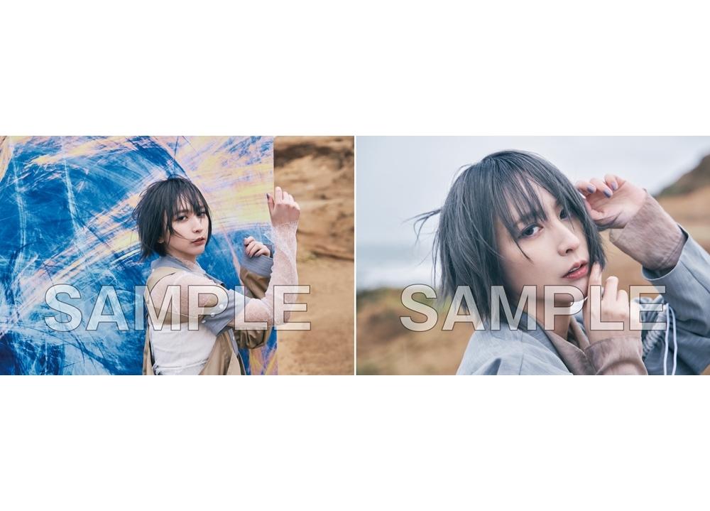 藍井エイルのニューシングル『鼓動』より、アニメイト&ゲーマーズ店舗特典の絵柄公開!