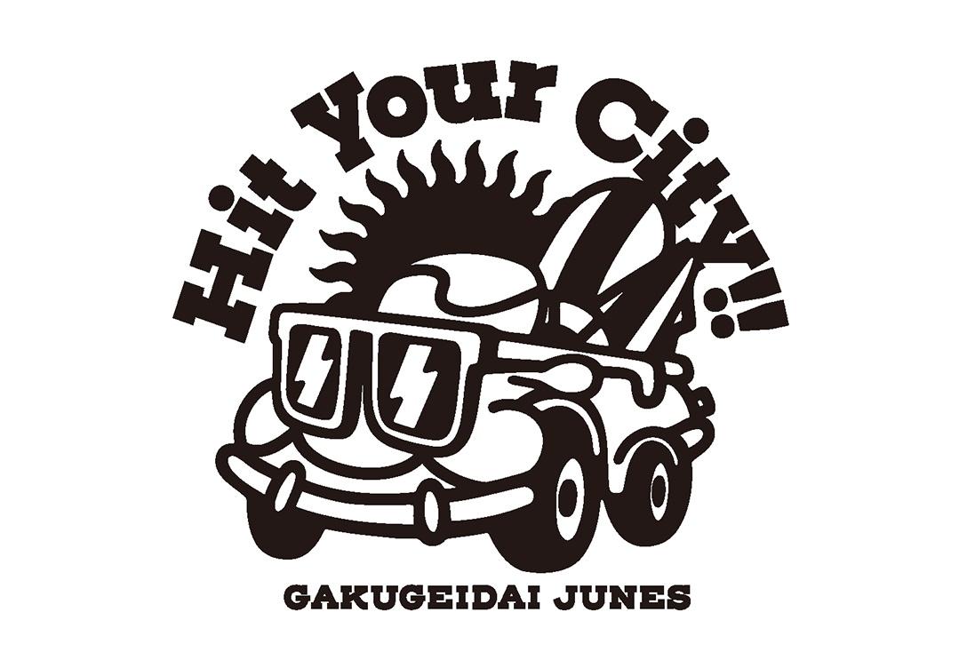 「学芸大青春」3rdライブツアーが2021年夏に全国4都市にて開催決定