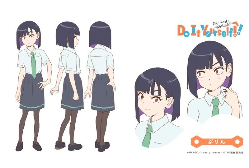 オリジナルアニメ『Do It Yourself!!』須理出未来キャラクター情報公開