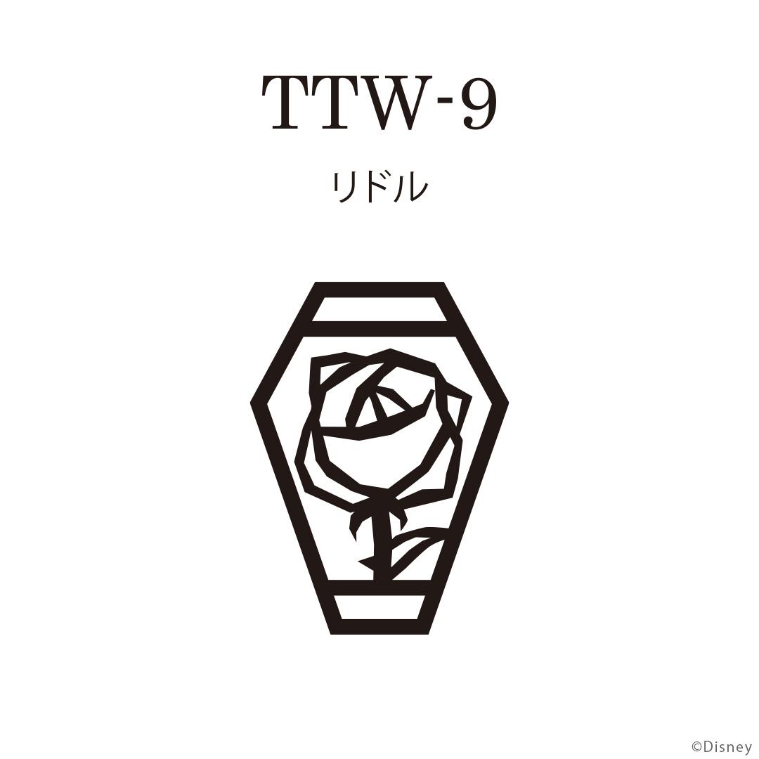 『ディズニー ツイステッドワンダーランド』式典服モチーフの腕時計が登場! 裏面のデザインは寮章やキャラクターのマークなど全30種類-22