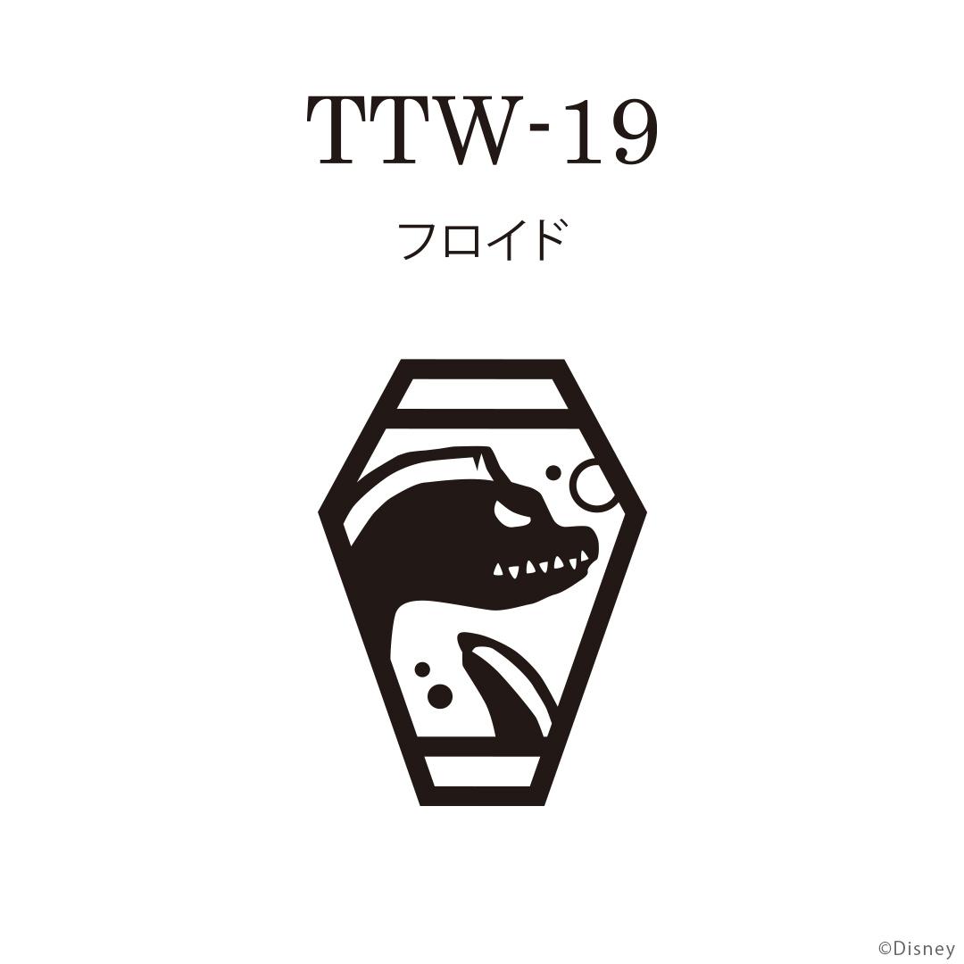 『ディズニー ツイステッドワンダーランド』式典服モチーフの腕時計が登場! 裏面のデザインは寮章やキャラクターのマークなど全30種類-32