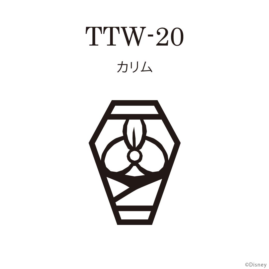 『ディズニー ツイステッドワンダーランド』式典服モチーフの腕時計が登場! 裏面のデザインは寮章やキャラクターのマークなど全30種類-33