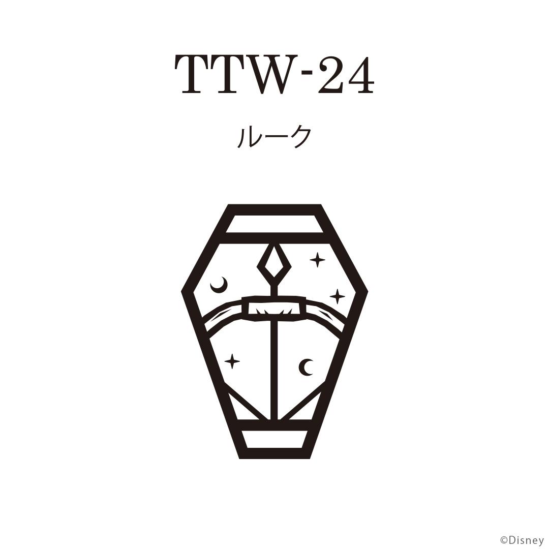 『ディズニー ツイステッドワンダーランド』式典服モチーフの腕時計が登場! 裏面のデザインは寮章やキャラクターのマークなど全30種類-37