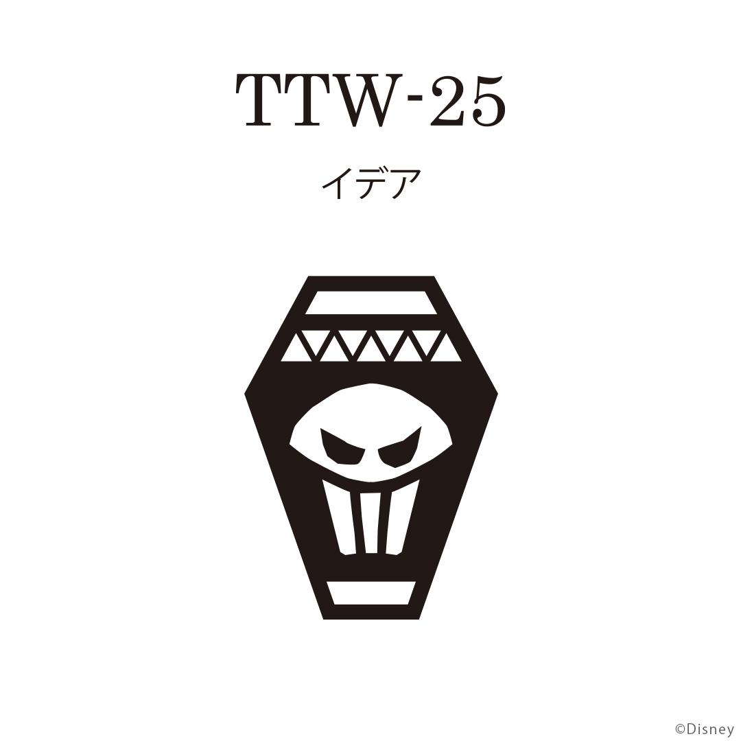 『ディズニー ツイステッドワンダーランド』式典服モチーフの腕時計が登場! 裏面のデザインは寮章やキャラクターのマークなど全30種類-38