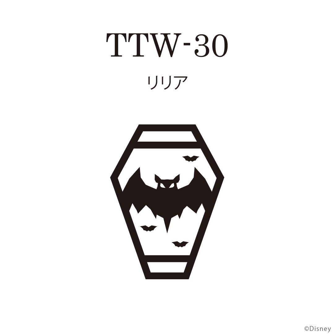 『ディズニー ツイステッドワンダーランド』式典服モチーフの腕時計が登場! 裏面のデザインは寮章やキャラクターのマークなど全30種類-43