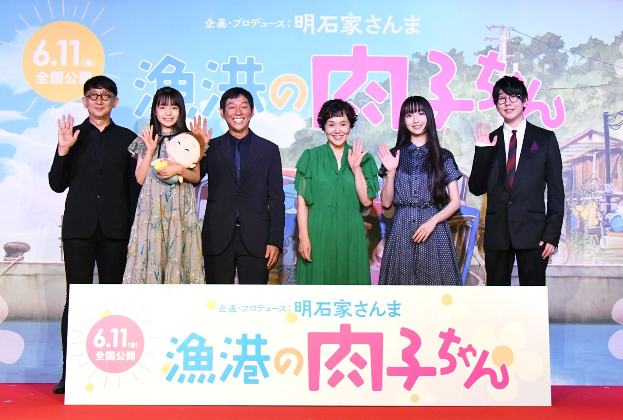 劇場アニメ『漁港の肉子ちゃん』声優・花江夏樹ら登壇イベ公式レポ到着