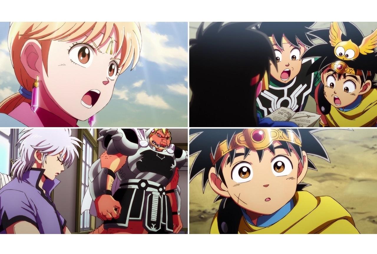 TVアニメ『ドラゴンクエスト ダイの大冒険』第34話先行カット公開