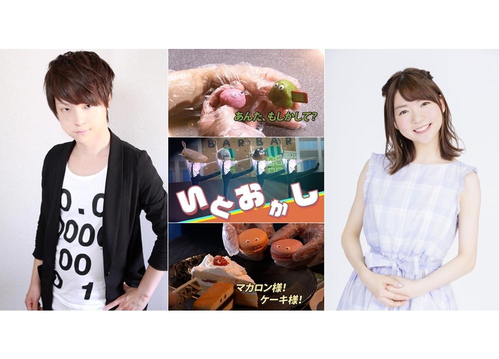 声優の河西健吾・小澤亜李らによる「CV部」チャンネル登録者数10万人突破記念作品が公開