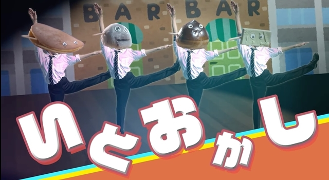 声優の河西健吾さん・小澤亜李さんらによるお餅たちの甘酸っぱいラブストーリー! 「CV部」チャンネル登録者数10万人突破記念作品が公開