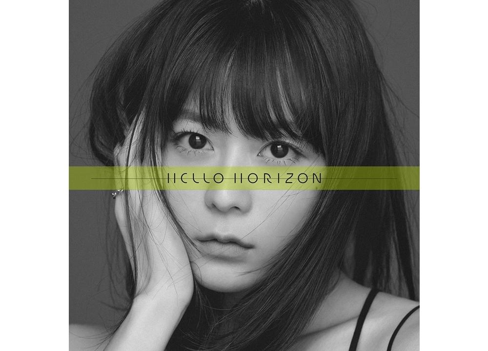 声優・水瀬いのりのNewシングル「HELLO HORIZON」よりジャケ写&アー写公開!