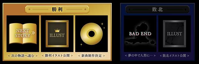 SNS連動型プロジェクト『Clock over ORQUESTA(クロック・オーバー・オルケスタ)』運命をかけたバトルロイヤルの対戦カードが公開! 豪華声優陣が歌い演じるシングルCDの発売日が決定!-6
