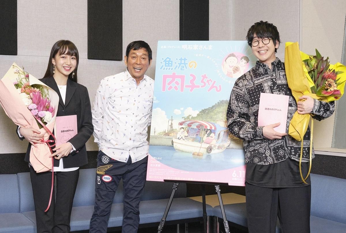 アニメ映画『漁港の肉子ちゃん』公開記念SP特番 放送決定