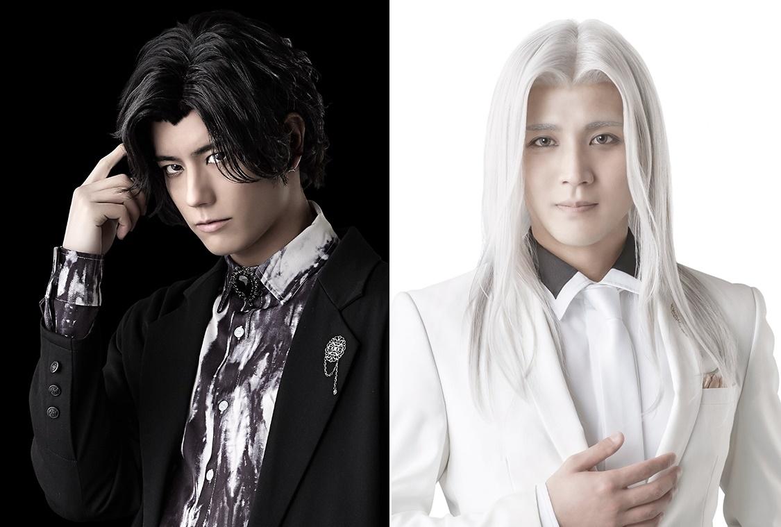 音楽劇『黒と白 -purgatorium- amoroso』キャラクタービジュアル公開