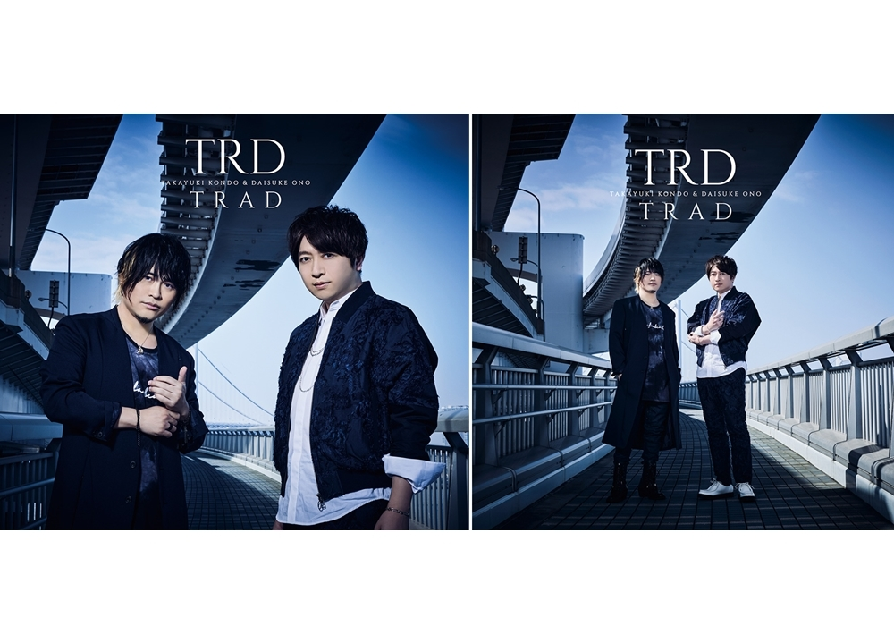 近藤孝行&小野大輔の声優ユニット「TRD」ライブイベントが10/23開催決定!