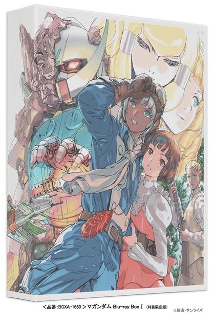 劇場アニメ『機動戦士ガンダム 閃光のハサウェイ』追加入場者特典が劇場版『Gのレコンギスタ』第1部&第2部無料視聴コードに決定! 2014年発売の『∀ガンダム』BDBoxの再販も決定-3