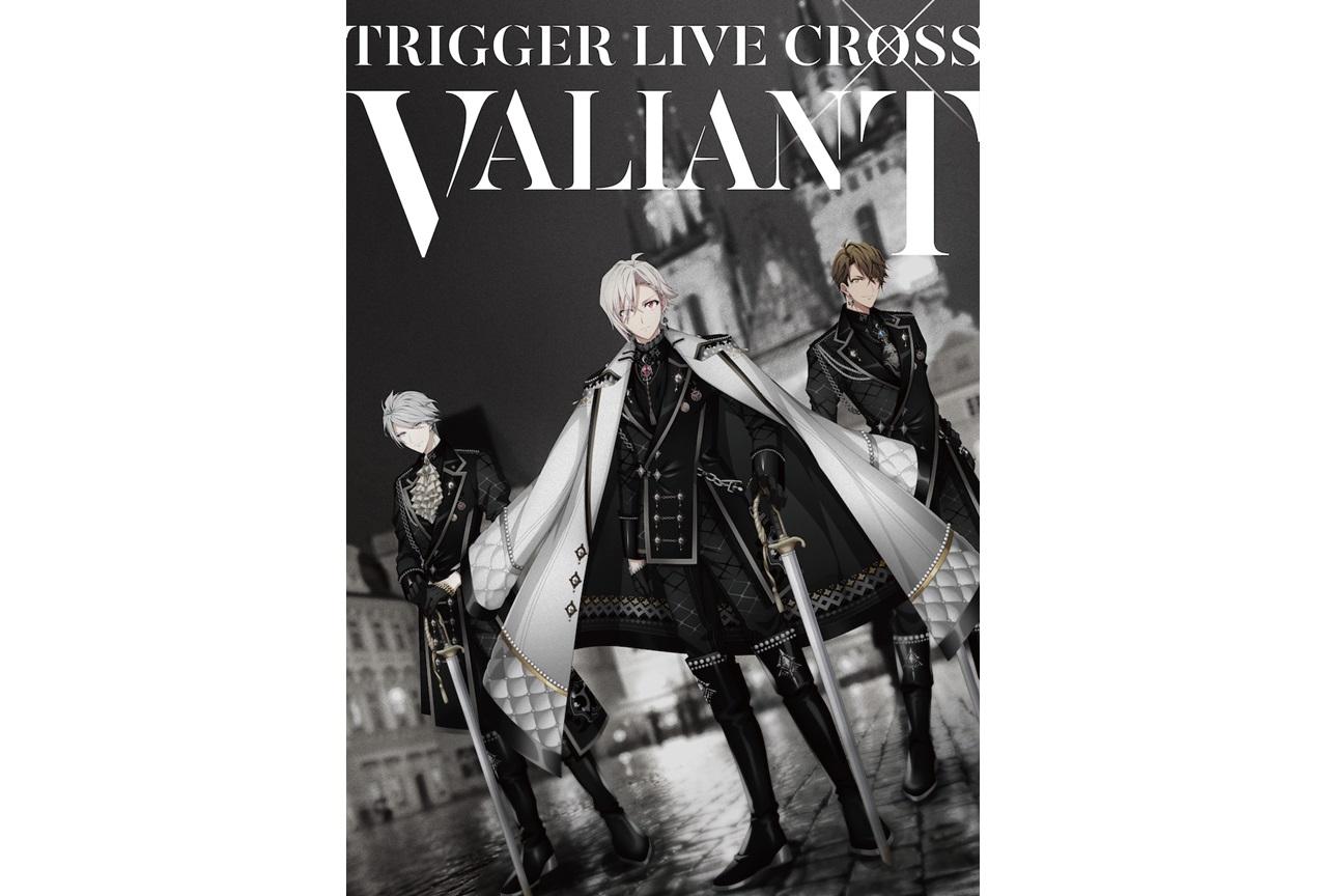 『アイナナ』TRIGGERのオンラインライブが7/3,4に開催決定