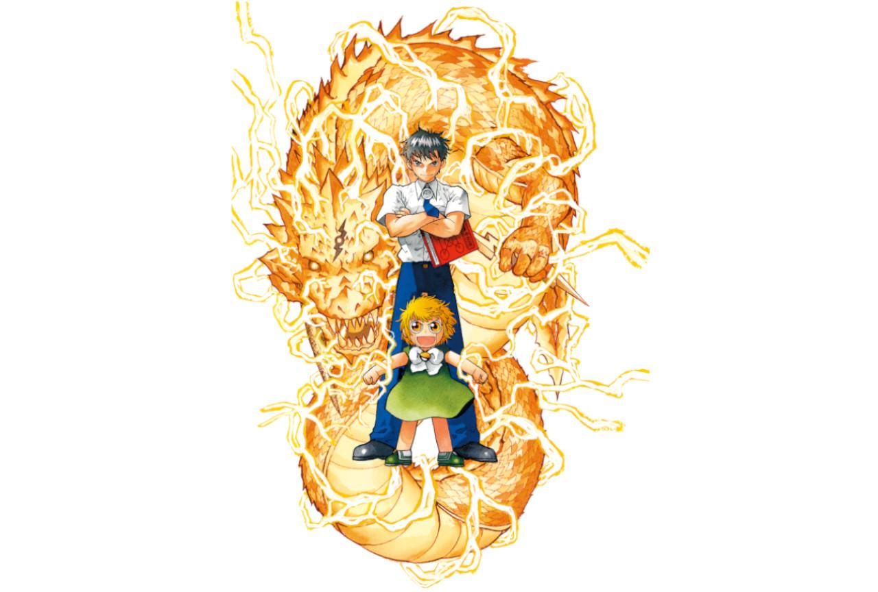 『金色のガッシュ!!』20周年記念のフェアが8/28~開始!