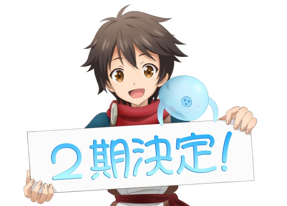 TVアニメ『神達に拾われた男』第2期制作決定!