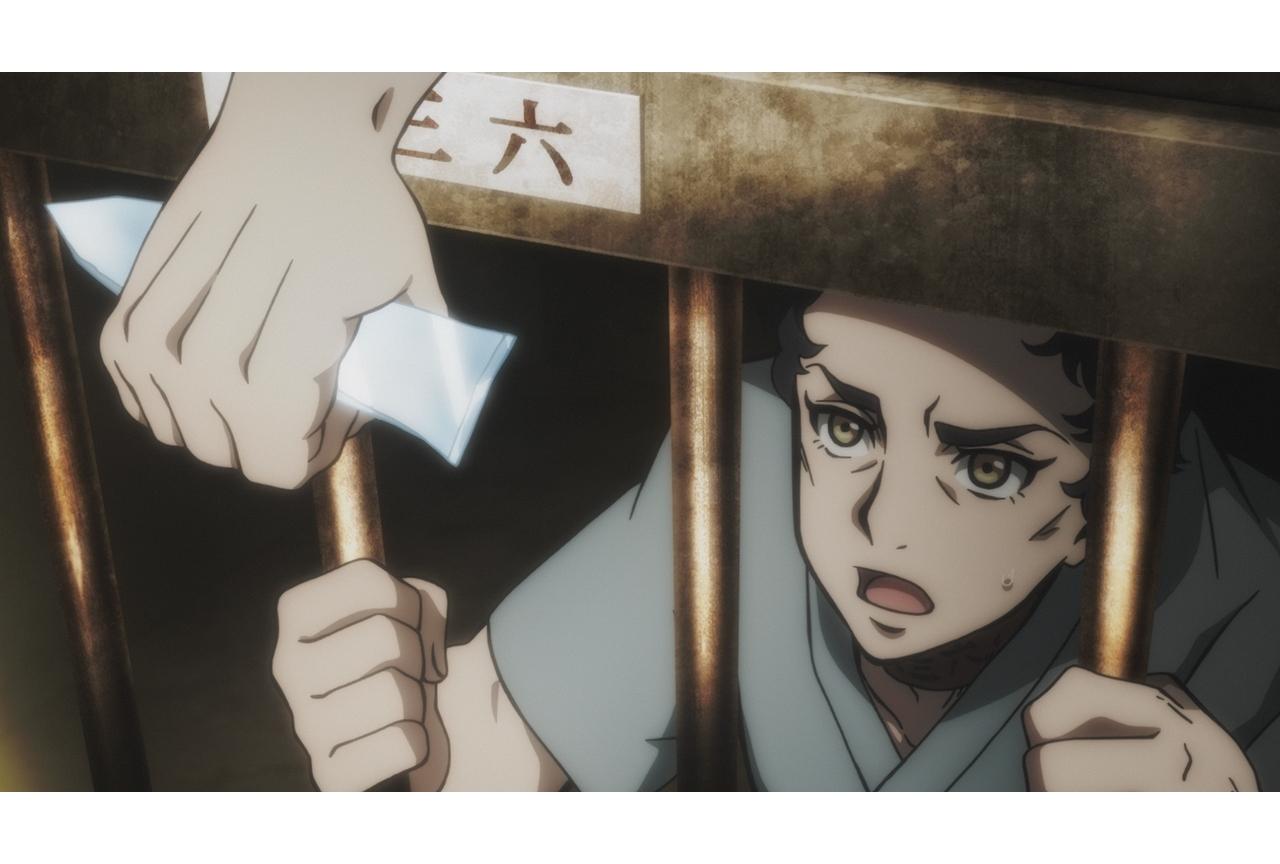 春アニメ『擾乱』第十話の先行カットが到着