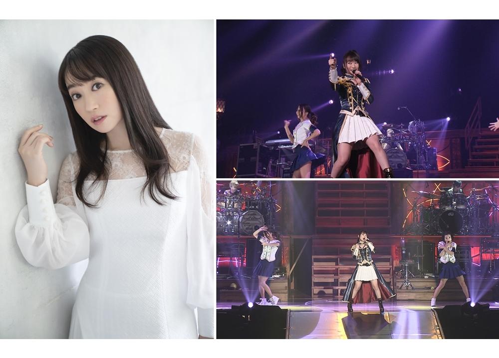 声優・水樹奈々、2017年ライブツアーより「Young Alive!」のライブ未公開映像を公開!