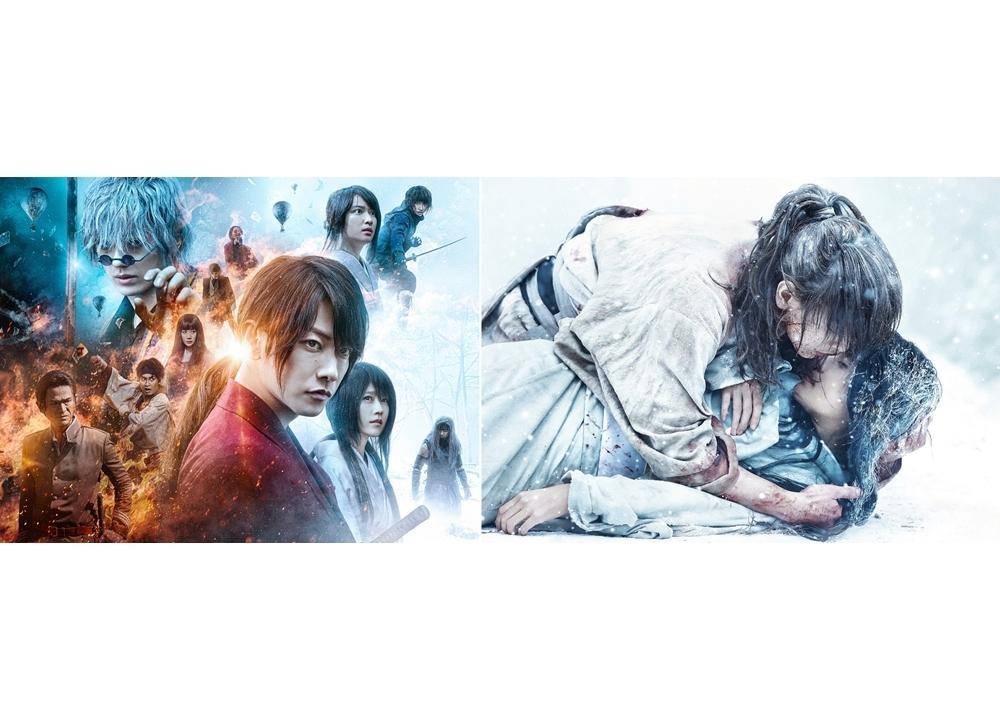 映画『るろうに剣心 最終章』2部作が、週末映画ランキングで第1位、第2位獲得!