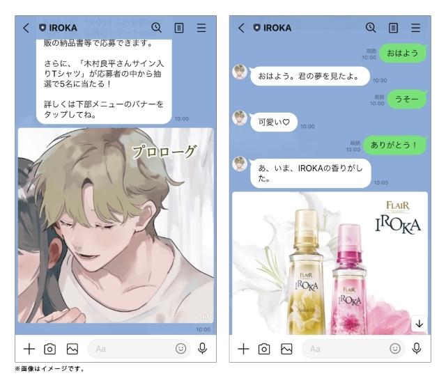 『胡蝶綺 ~若き信長~』あらすじ&感想まとめ(ネタバレあり)-1