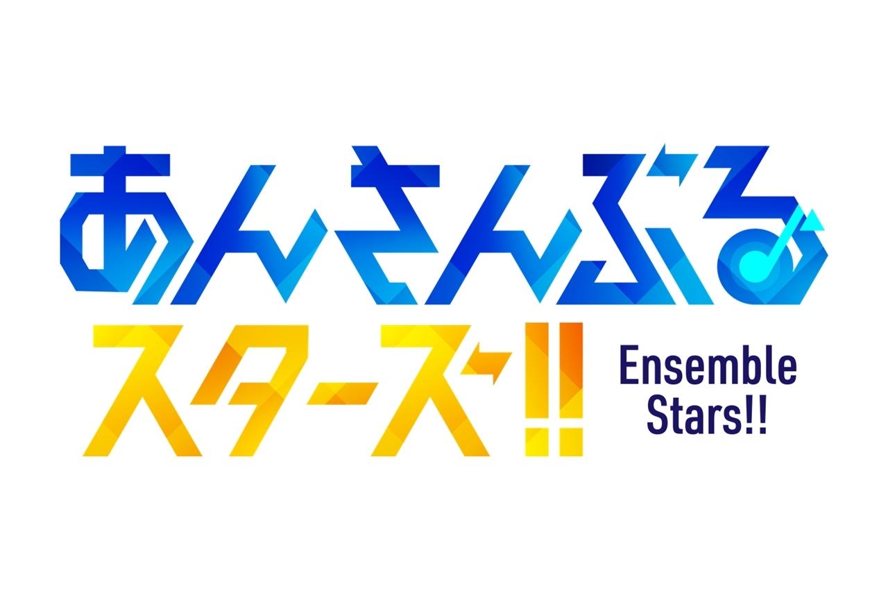 『あんさんぶるスターズ!! FUSION UNIT SERIES 01 Switch ✕ Eden』 発売!