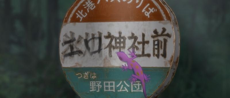 漁港の肉子ちゃん-13