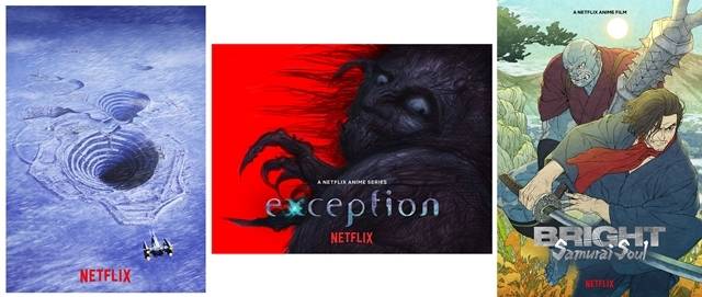 Netflixで新作アニメ発表! 太田垣康男氏原作の『MAKE MY DAY』、安達寛高(乙一)氏脚本の『exception』、イシグロキョウヘイ監督の『Bright: Samurai Soul』が製作決定-1