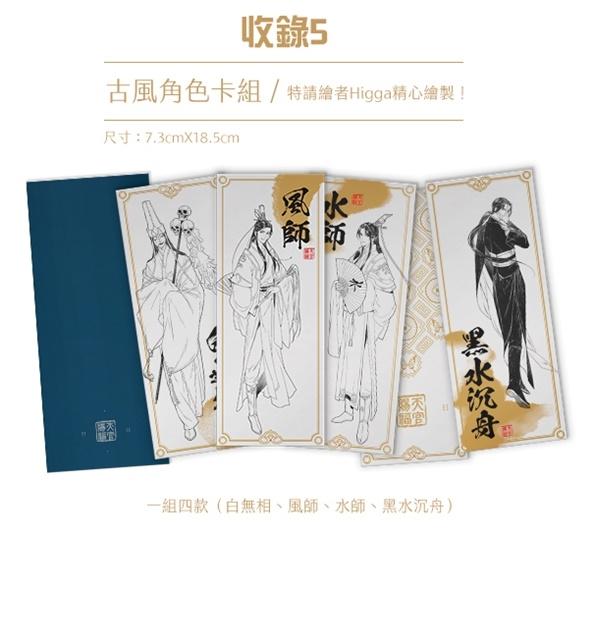 ▲キャラクターカード (5枚)