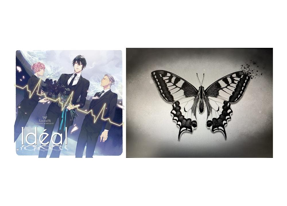 『華Doll*』Loulou*di最新アルバムより「Butterfly Knife」Official Teaser公開!