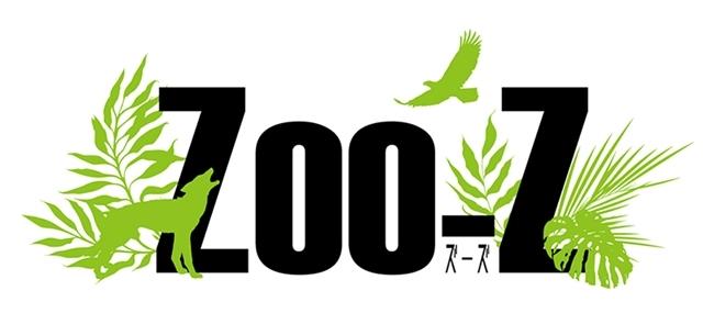 Zoo-Z-22