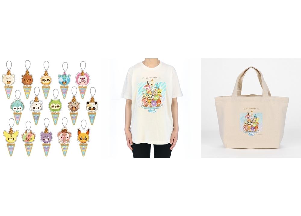 春アニメ『iiiあいすくりん』アイスキーホルダー(全15種)、Tシャツ、ランチトートバッグがアニメイトより発売決定!