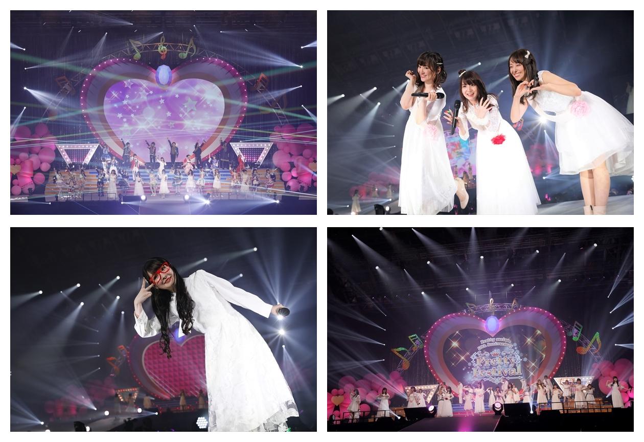 Pretty series 10th Anniversary Pretty Festival 5月23日夜公演 詳細レポート