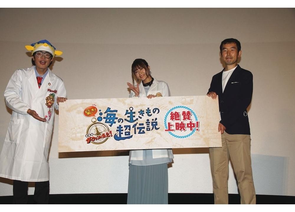 『劇場版ダーウィンが来た!』声優・水瀬いのり登壇の舞台挨拶より公式レポ到着!