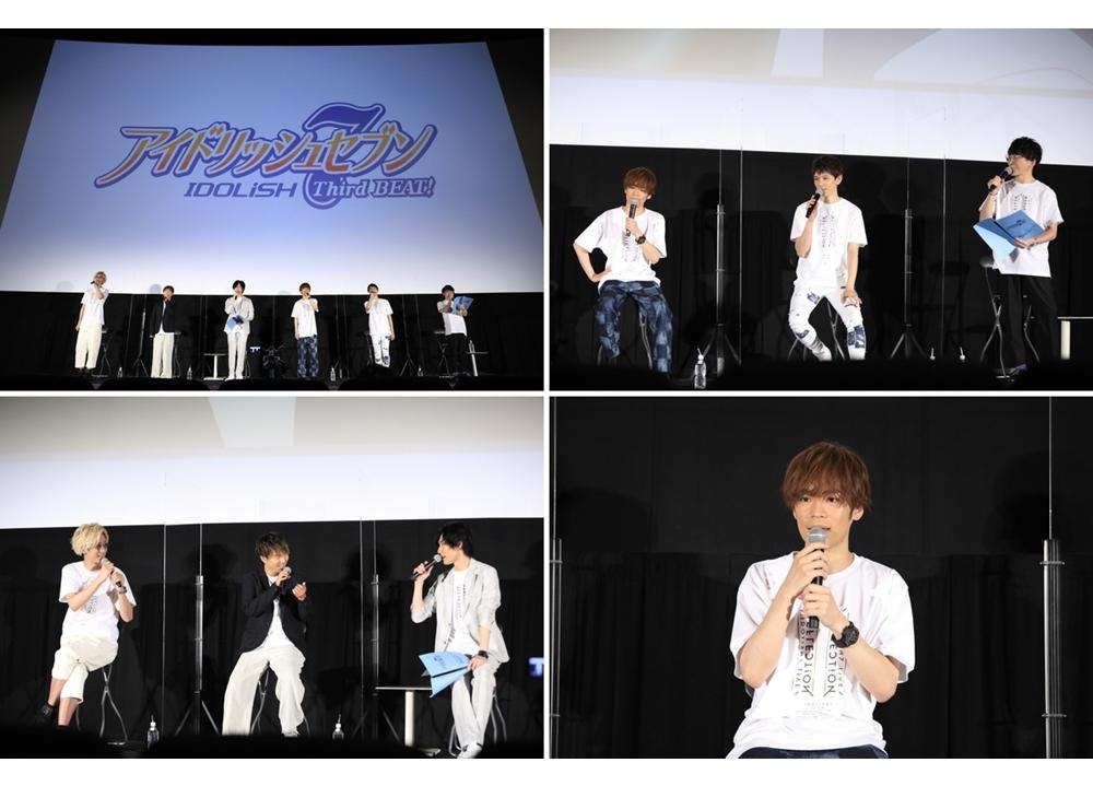 『アニナナ』3期第1クール、声優・増田俊樹ら登壇の先行上映会より公式レポ到着