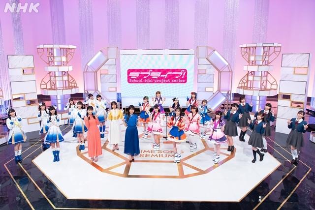 ラブライブ!虹ヶ咲学園スクールアイドル同好会の画像-1