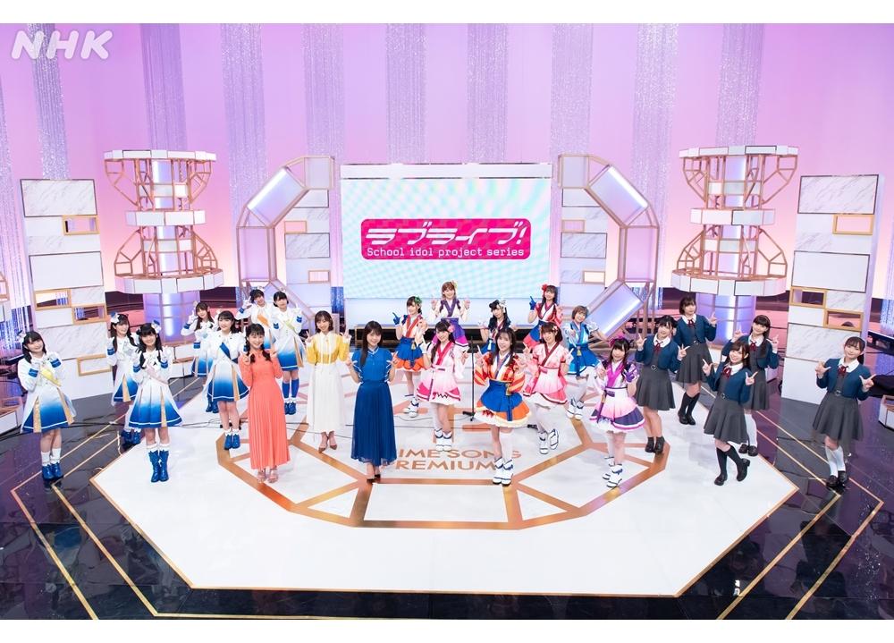 NHK総合「アニソン!プレミアム!『ラブライブ!SP』」6/28放送決定!