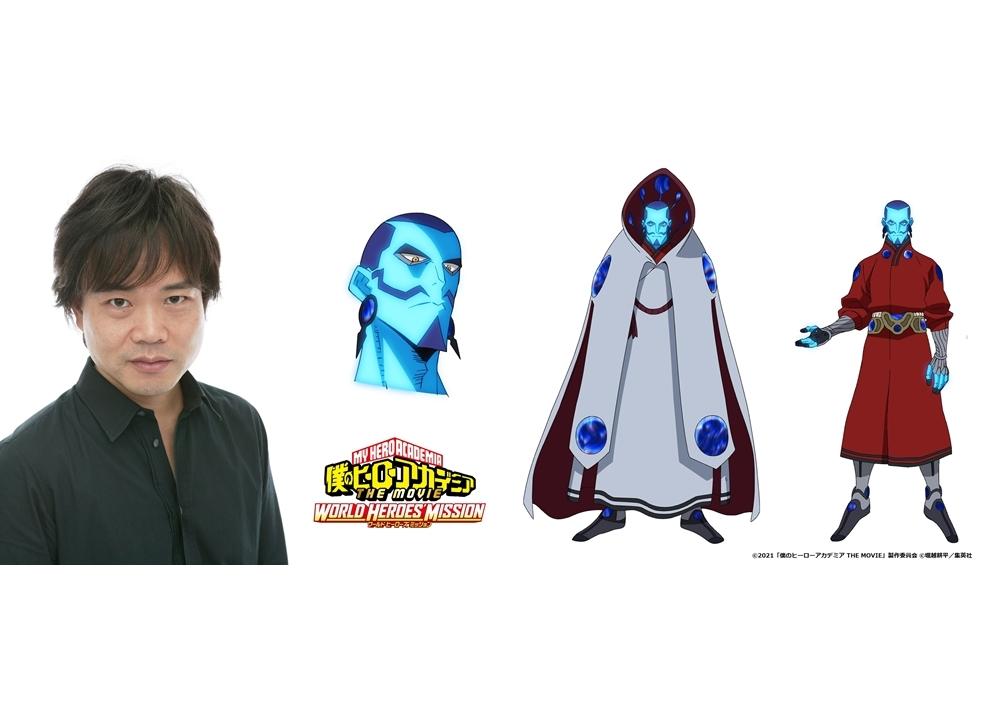 アニメ映画『ヒロアカ THE MOVIE』最新作、声優・中井和哉が新キャラ役で出演決定