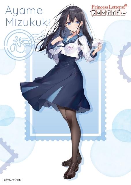Princess Letter(s)! フロムアイドル-1