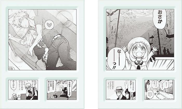 約100㎝サイズのメガクッションやコマ割りガラス皿などがラインナップ!「一番くじ SPY×FAMILY」が2021年7月17日(土)より順次発売予定