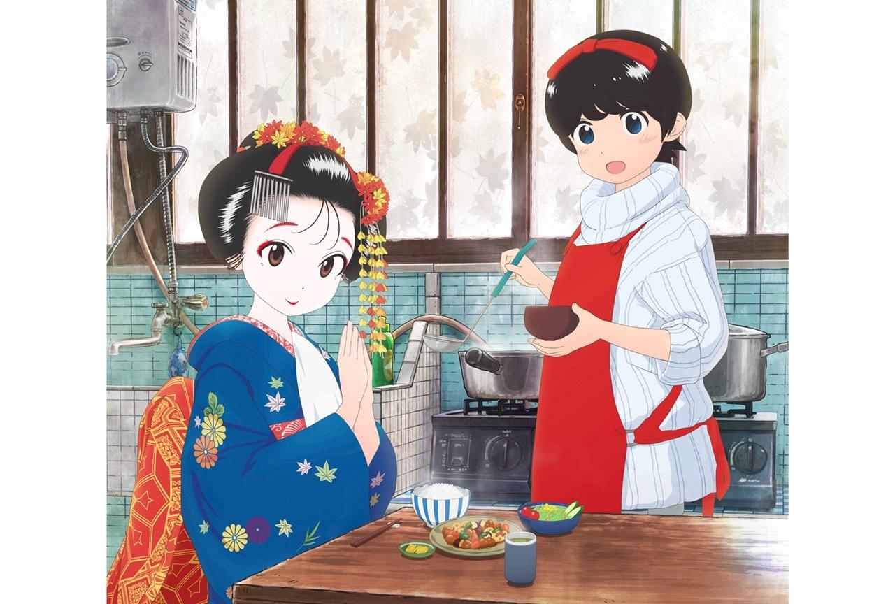 アニメ『舞妓さんちのまかないさん』Eテレにて10月より放送開始