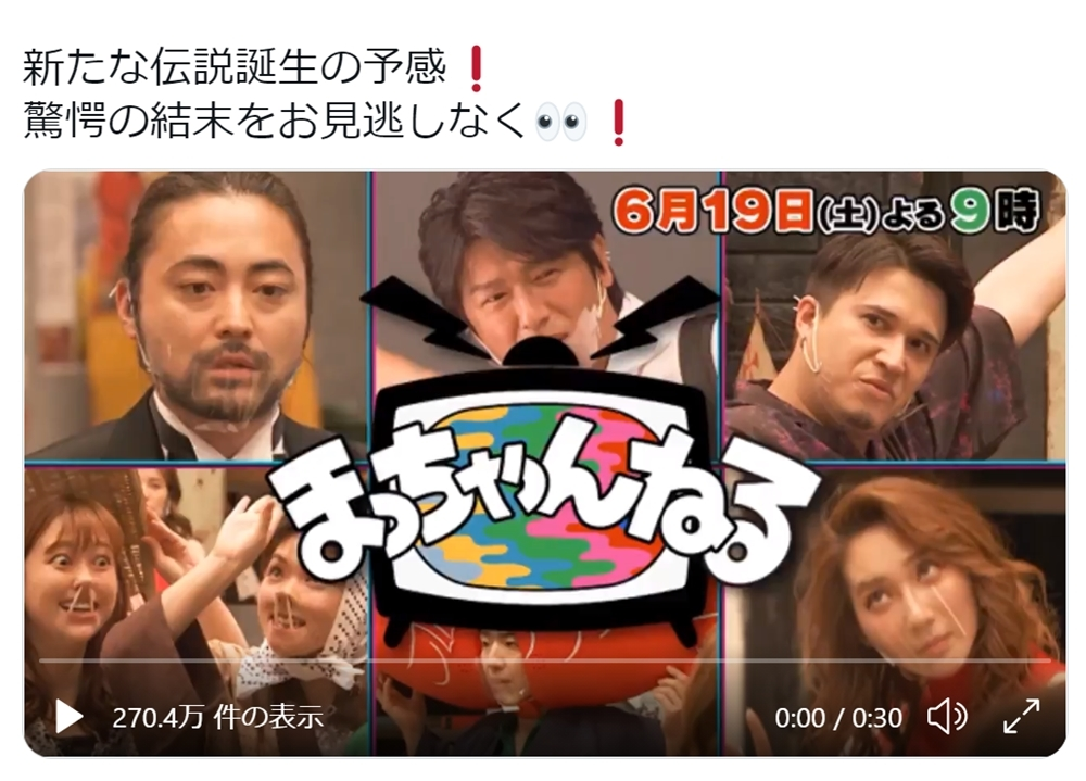 声優・木村昴が6/19放送の土曜プレミアム『まっちゃんねる』に出演決定!