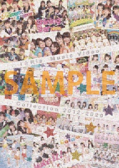 「i☆Ris」5人体制初のシングル「Summer Dude」8/18発売決定、夏にピッタリのハッピーチューン! 山北早紀さん「新i☆Risの古参を名乗るなら今がチャンス!