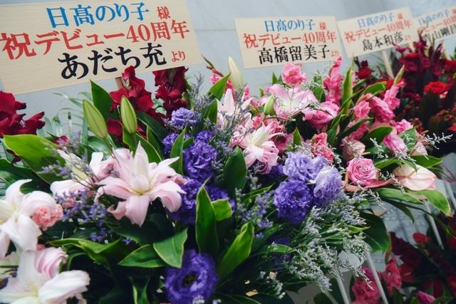 歌手デビュー40周年を迎える声優・日髙のり子さん、ライブフェス『Non Fes the concert ~Nonko 40th Anniversary Tribute Festival』を初開催!-2