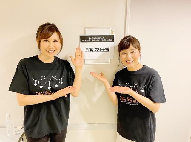 歌手デビュー40周年を迎える声優・日髙のり子さん、ライブフェス『Non Fes the concert ~Nonko 40th Anniversary Tribute Festival』を初開催!-10