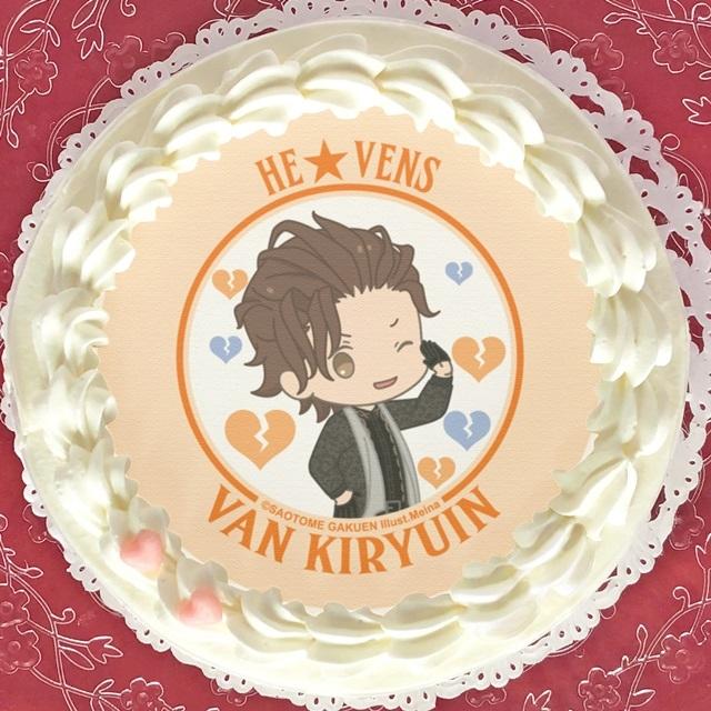 『うたの☆プリンスさまっ♪』のちびキャライラストがプリントされたキャラクターケーキがアニメイト通販限定で登場!