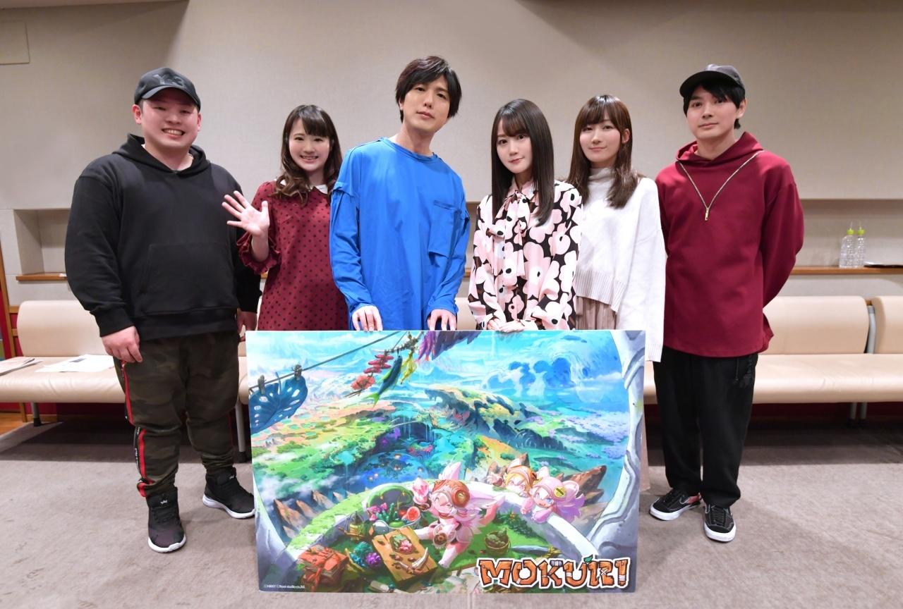 声優・小倉唯、神谷浩史ら出演の3DCGアニメ『MOKURI』のマンガ動画配信