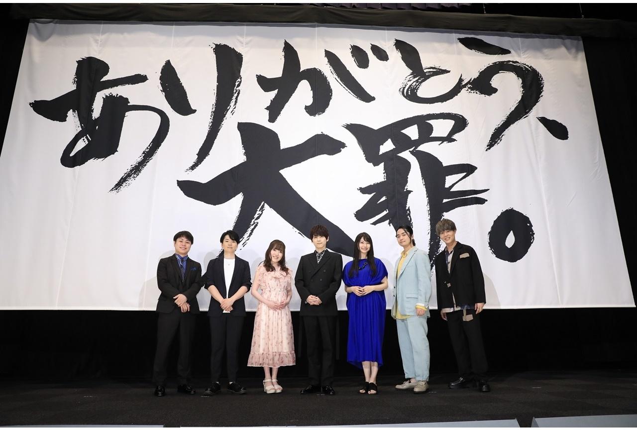 『劇場版 七つの大罪 光に呪われし者たち』梶裕貴ら声優陣登壇のイベント公式レポート