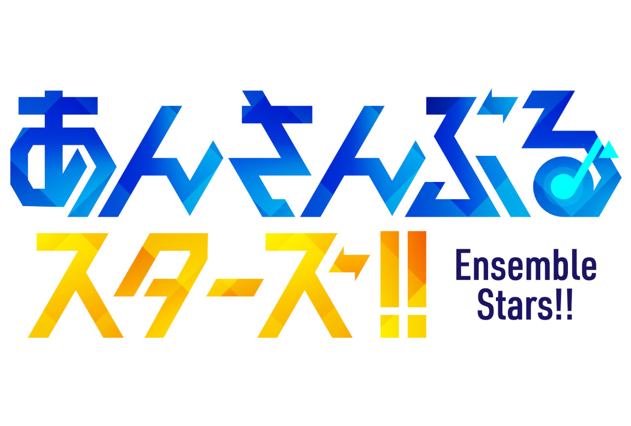 『あんスタ!!』6周年記念CD本日6月23日発売!